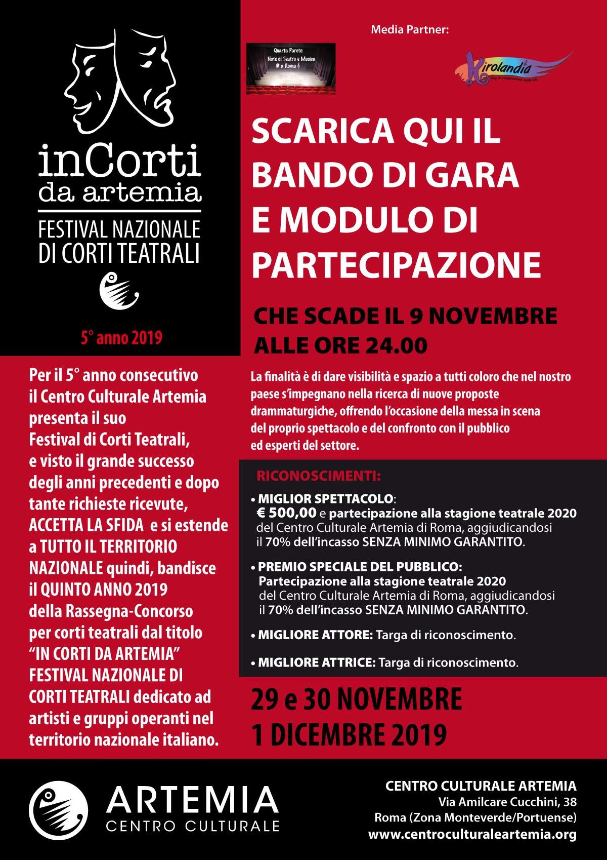 InCorti da Artemia – Festival Nazionale di Corti Teatrali – BANDO